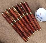 海南礼品公司,海南特色礼品,海口煌城礼品有限公司,海南黄花梨钢笔